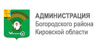 Администрация Богородского района Кировской области